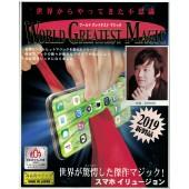 Платок сквозь телефон | Screen Clean by Tenyo